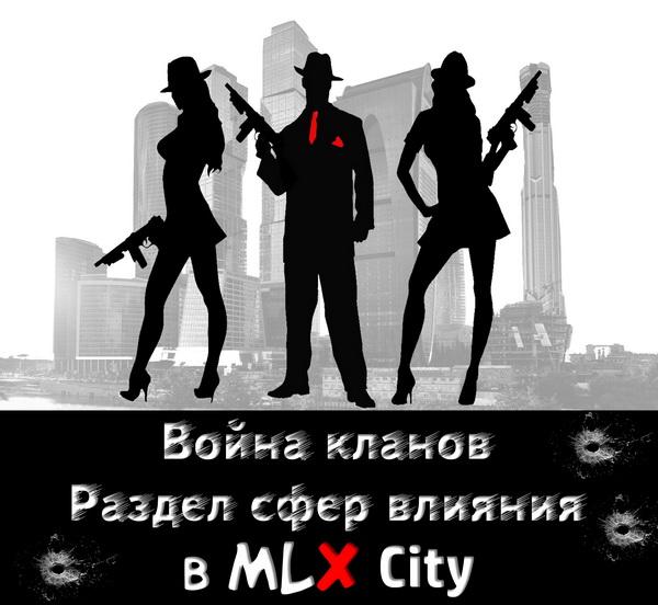 http://forum.lancerx.ru/images/Mozhaisk/mlx_city2m.jpg